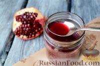 """Фото приготовления рецепта: Гранатовый соус """"Наршараб"""" - шаг №14"""