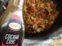 Фото приготовления рецепта: Жаркое из картошки с грибами - шаг №6