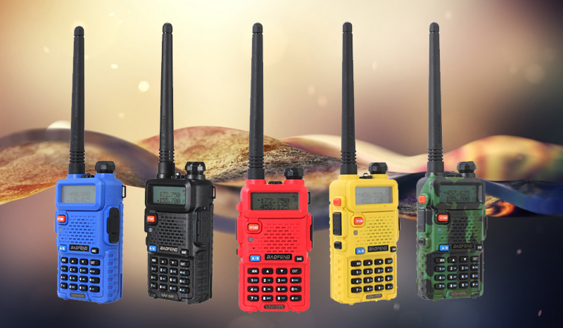 The picture of baofeng uv-5r