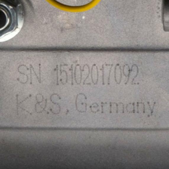 Индивидуальные серийные номера на двигателях