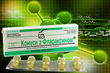 Конусы с Флараксином против  онкологии