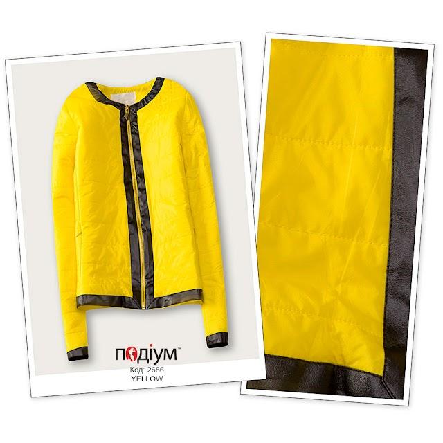Женская куртка в цветах Color Style Yellow