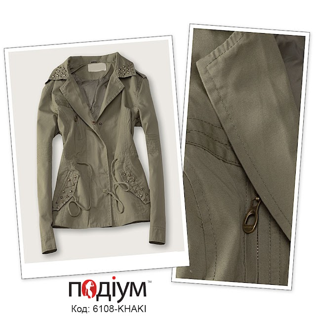 Женская куртка Андропогон Khaki