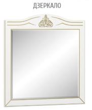 Зеркало спальня Милан Мебель сервис