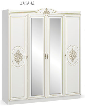 Шкаф 4Д Спальня Милан Мебель сервис