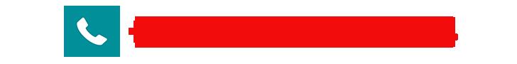 Продажа запасных частей к бытовой технике в Гродно