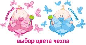 Цвет детского матраса на выбор