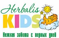 Матрасы Herbalis Kids - нежная забота о ребенке с первых дней