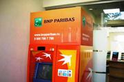 Пилотки на банкоматы с кармарнами под полиграфическую продукцию