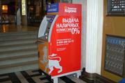 Брендирование банкоматов самоклеящейся пленкой