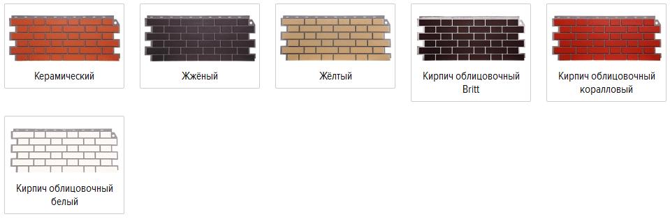 Фасадные панели FineBer серии «Кирпич облицовочный»