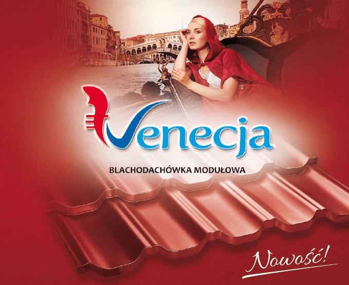 Металлочерепица Венеция