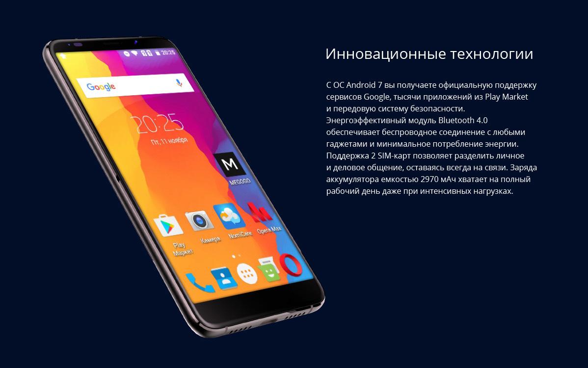 ТехнологииNomi i5730