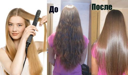 Выпрямление волос утюжком с турмалиновым покрытием