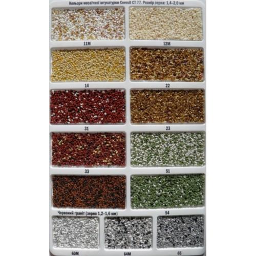Варианты цветовых композиций мозаичной штукатурки