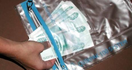 Картинки по запросу Пломбируемая сумка Квикпак