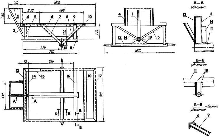 Рисунок 3: Как сделать прицеп к мотоблоку своими руками, Рама кузова