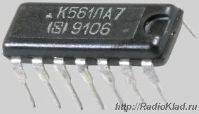 Маркировка К561ЛА7