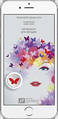 Женское приложение для медицинского термометра RELSIB-WT50
