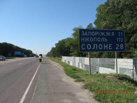 http://s4.uploads.ru/t/nfScZ.jpg