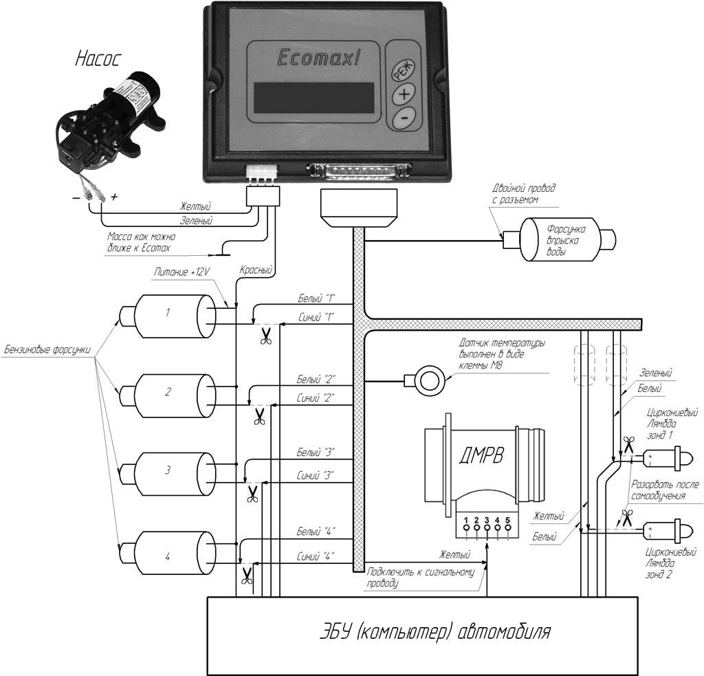 Схема подключения контроллера впрыска воды