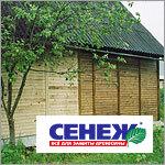 Результат отбеливания древесины составом «CЕНЕЖНЕО»
