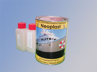 neoplast_neobr2.jpg