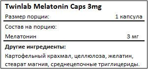 Состав Melatonin Caps 3mg от Twinlab