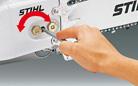 Боковое устройство натяжения цепи