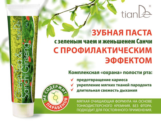 купить зубная паста зеленый чай + женьшень Санчи ТианДе TianDe