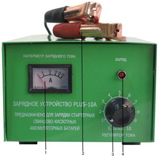 Зарядное устройство MAXINTER PLUS-10A