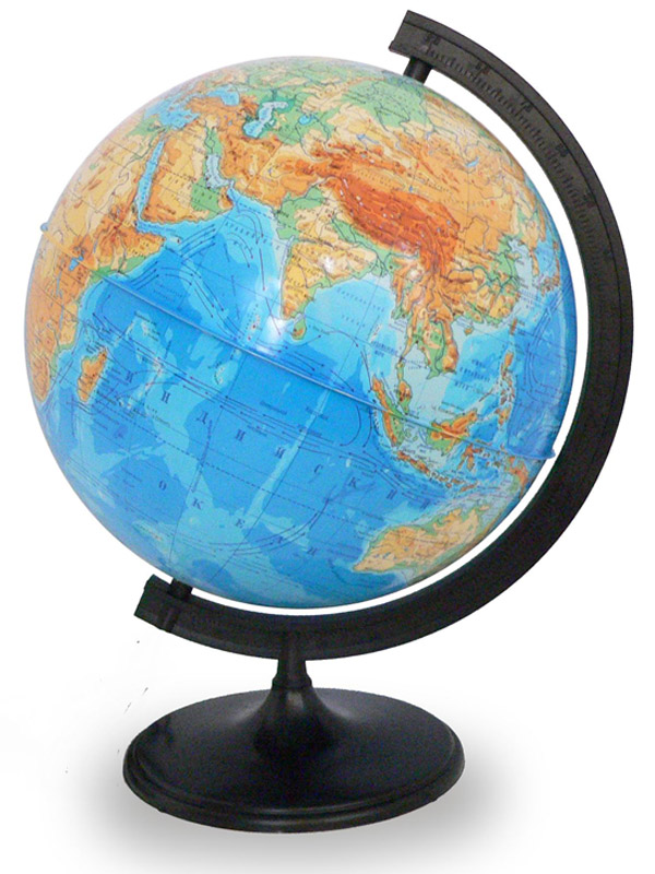 глобус.jpg