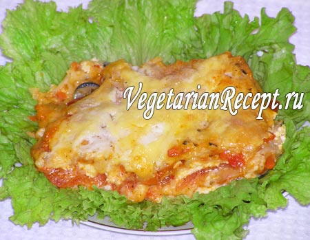 Вегетарианская овощная лазанья (фото)