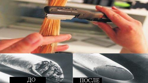 горячая бритва для волос