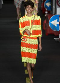 летние костюмы с юбкой для женщин 2016 8