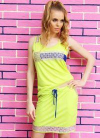 летние костюмы с юбкой для женщин 2016 9