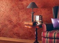 Покрытие стен декоративной штукатуркой1
