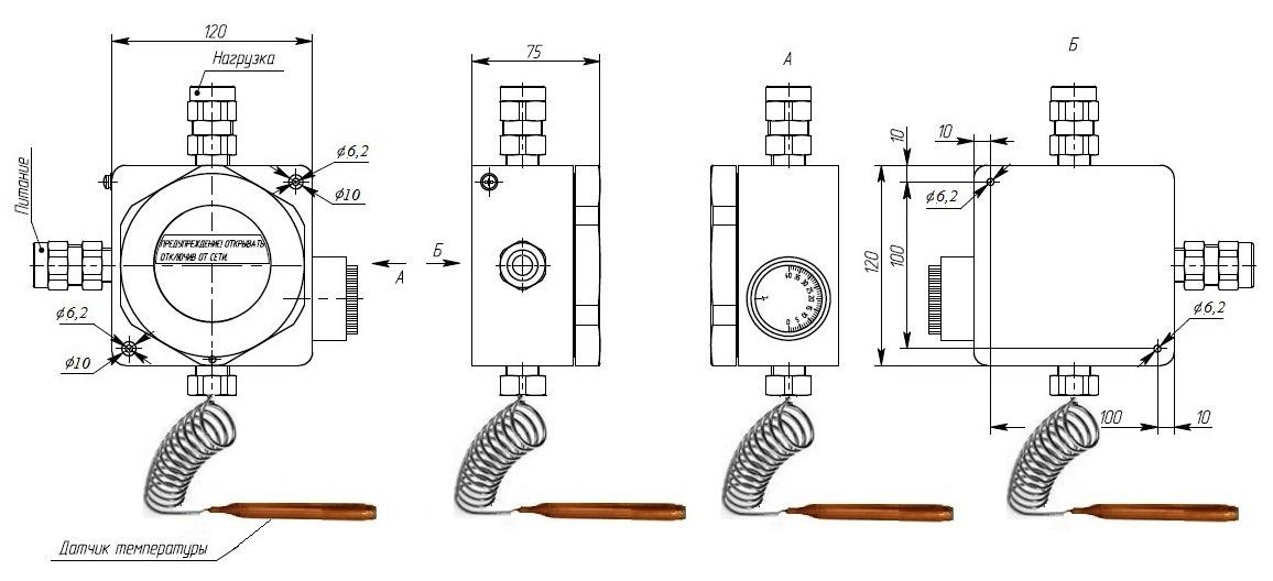 Габаритно-присоединительные размеры УВТР-10Б.D.R