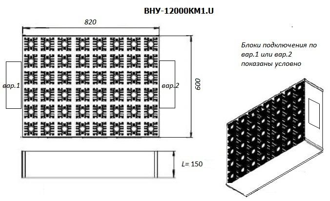 Типовые габаритные размеры нагревателя ВНУ-12000КМ1.U