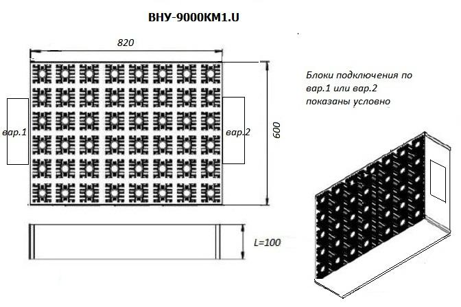 Типовые габаритные размеры нагревателя ВНУ-9000КМ1.U