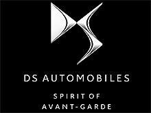 DS Automobiles отмечает 3-летие и откроет дилера в Киеве - DS