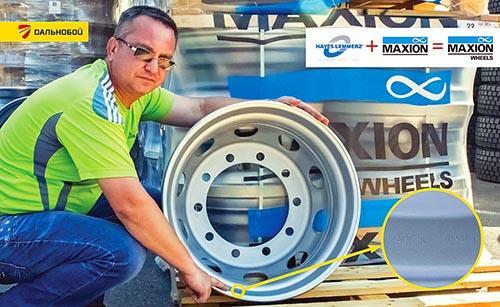 Две крупные мировые корпорации по производству автомобильных дисков объединились под единым брендом – Maxion Wheels. - Дальнобой