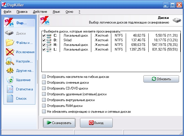 Главное окно программы DupKiller