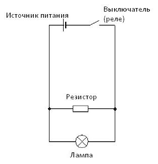 Схема подключения резистора для светодиодных ламп