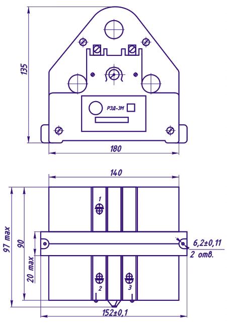 Габаритные и установочные размеры реле РЗД-3М1 (2; 3)