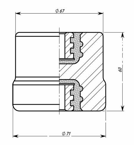 Изолятор ИО-1-2,5 У3