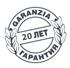 garanzia-20-anni-ru