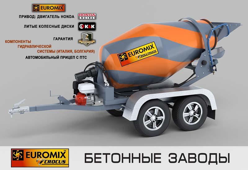 автобетоносмеситель EUROMIX ROLLTRUCK 1000