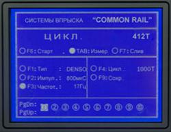 ЕС-100 Cтенд для диагностики и регулировки форсунок Common Rail с мензурочным измерением
