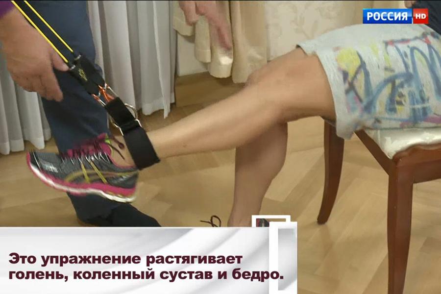 эспандер бубновского купить